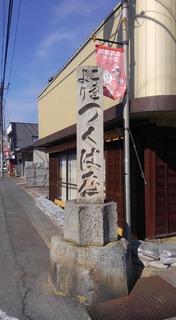 つくば道.jpg