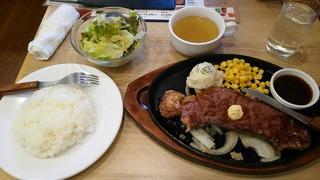 サーロインステーキ.JPG