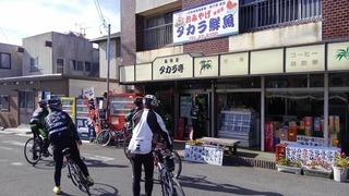 タカラ水産.jpg