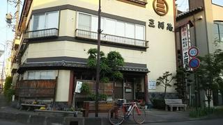 三河屋.jpg