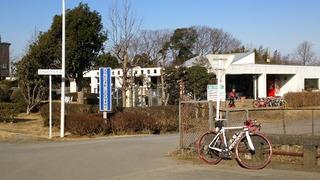 吉見運動公園.JPG