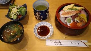 栄寿司.JPG