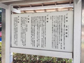 玉前神社5.jpg