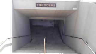 観察室.jpg
